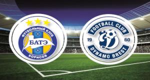 Прогноза: БАТЕ Борисов - Динамо Брест 25-07-2021 - Висша Лига на Беларус