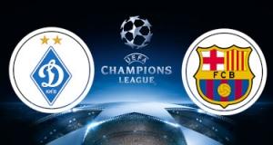 Прогноза: Динамо Киев - Барселона 24-11-2020 - Шампионска Лига