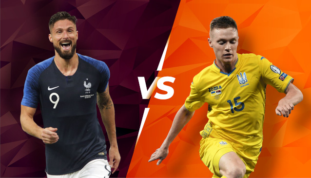 Франция срещу Украйна