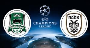 Прогноза: Краснодар - ПАОК 22-09-2020 - Шампионска Лига