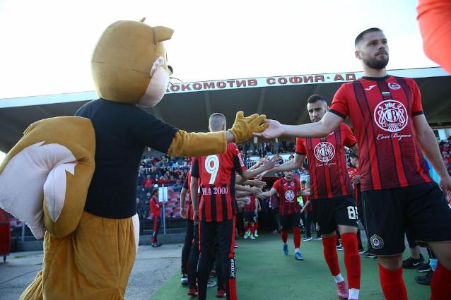 Берое срещу Локомотив София