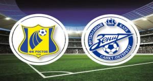 Прогноза: Ростов - Зенит 01-08-2021 - Премиер Лига на Русия