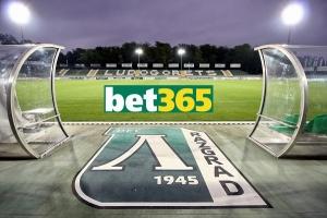 Bet365 спонсор на Лудогорец