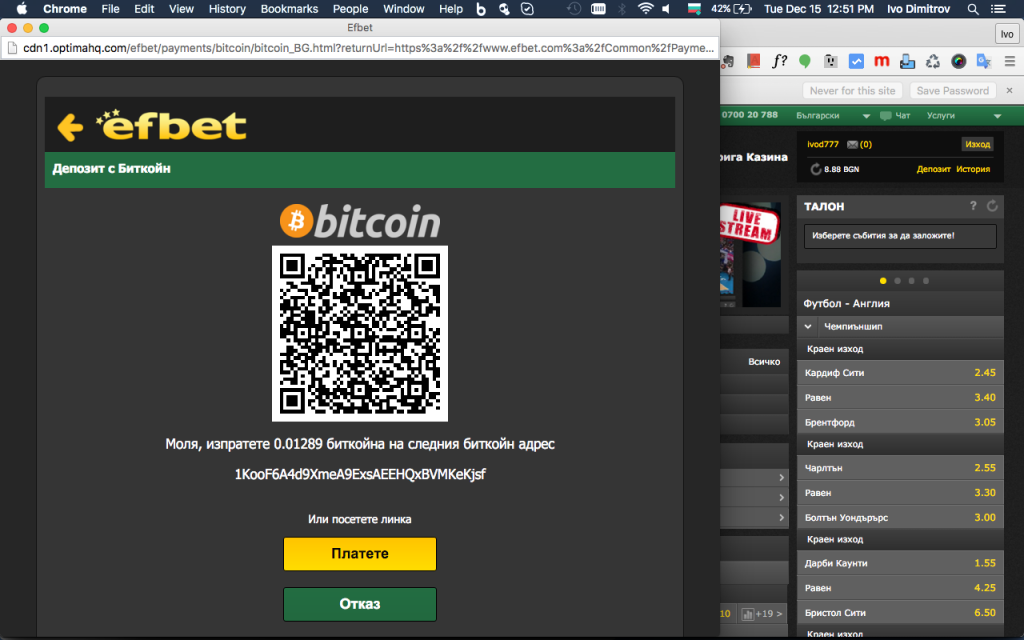 efbet bitcoin step 7