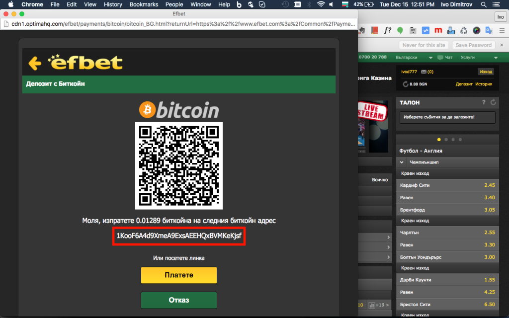 efbet bitcoin step 9